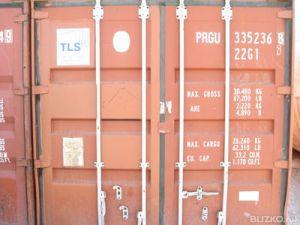 container  portes 53